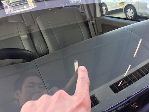 スズキ エブリィ DA64W フロントガラス 修理