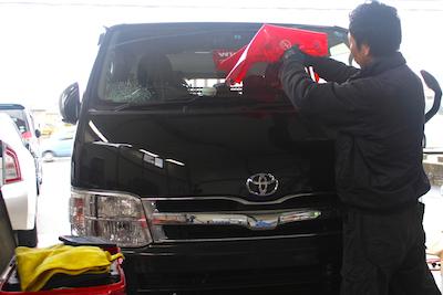 ハイエース KDH200V フロントガラス 修理