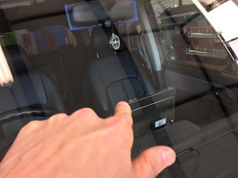 ステップワゴン フロントガラス 修理
