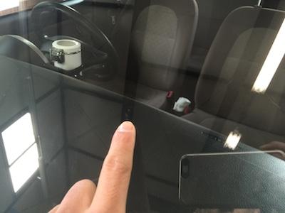 フロントガラス 飛び石 修理 ウインドリペア