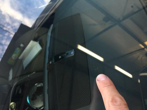 フロントガラス 飛び石 修理 ウインドリペア マーク X