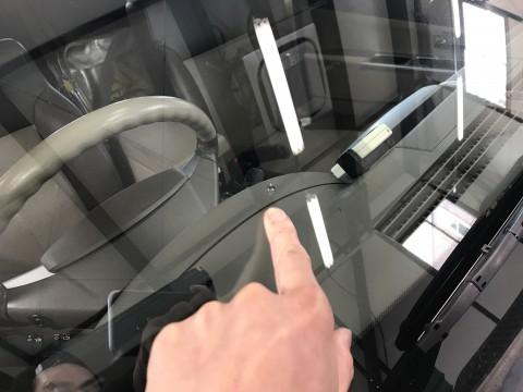 チェロキー フロントガラス 飛び石 修理 ウインドリペア