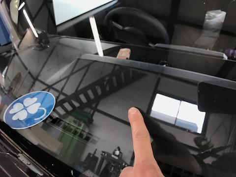 ウエイク フロントガラス 飛び石 修理 ウインドリペア