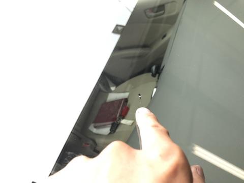 アイシス フロントガラス 飛び石 修理 ウインドリペア
