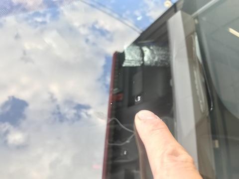 CX-5 フロントガラス 飛び石 修理 ウインドリペア