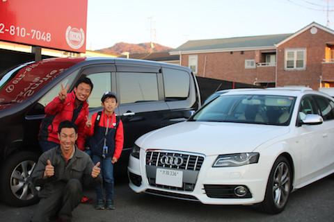 大阪、京都、奈良で自動車整備士の求人をお探しなら!!デントスマイルへ
