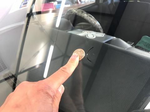 500円玉以上のお断りされるフロントガラスのヒビも直します!