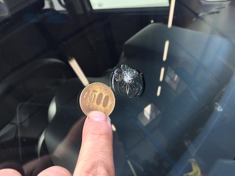 500円玉 飛び石 傷
