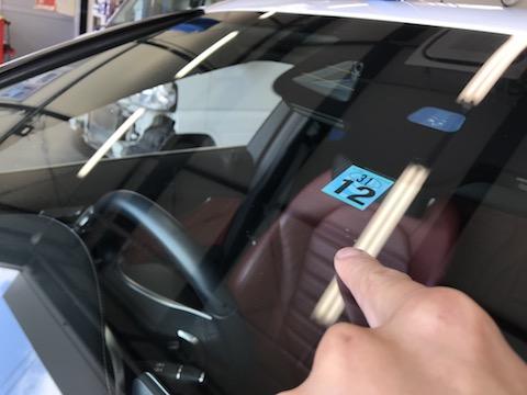 お車のお悩みを持ったその日に解決!フロントガラスの修理はデントスマイル !
