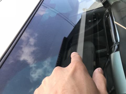 フロントガラスの飛び石修理、寒暖差で傷が伸びる前に早い対策を!