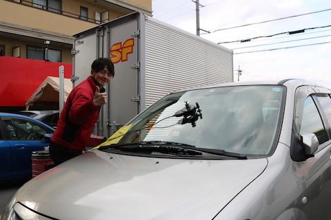 車のフロントガラスは修理できます!当日修理も可能です!