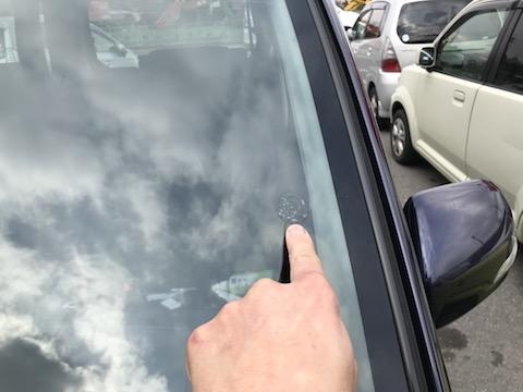 フロントガラスの最大級の飛び石の傷・割れも直します!