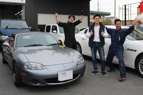 愛知・滋賀・奈良・和歌山・京都・大阪、他府県からのご来店ありがとうございます!