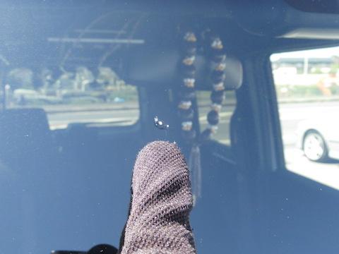 フロントガラスの傷・割れ・ひびを修理できる特殊技術!