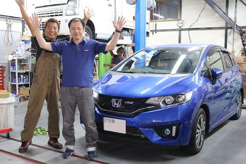 車のヘコミが跡形もなく消えて笑顔になる修理方法があります!
