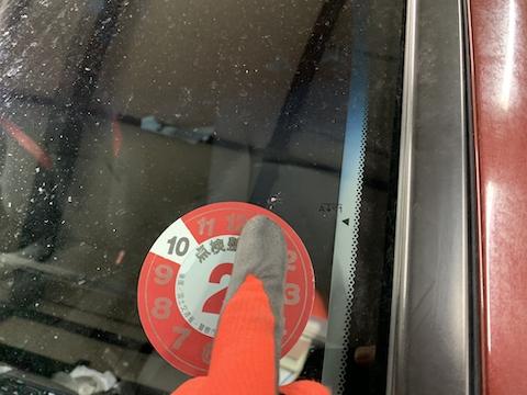 フロントガラスの端から10cm以内の傷・割れもウインドリペアできます!