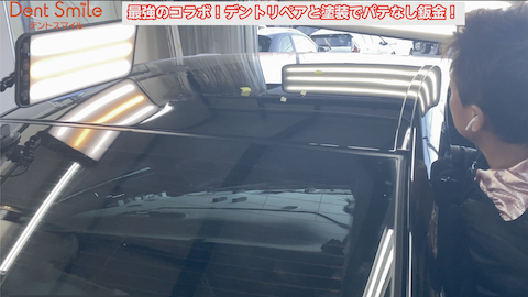 車のヘコミと傷直しを、パテを入れないでデントリペアと塗装の最強コラボ修理!