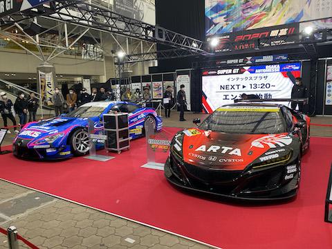 大阪オートメッセ2020に行ってきました!楽しいカスタムカーがいっぱい!!
