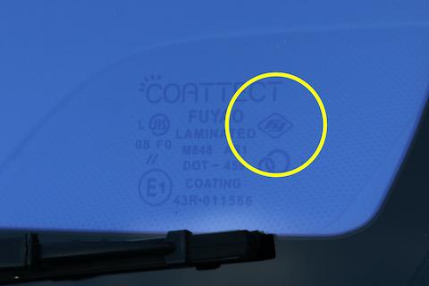 日産の純正フロントガラスを製造する会社が青色のコートテクトを製造!