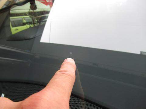 フロントガラス修理、当日のご予約、45分で完了!