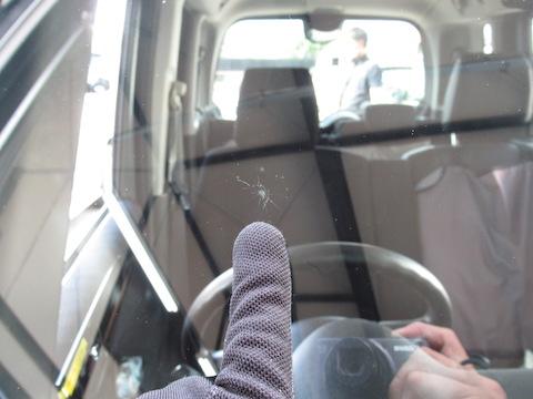 フロントガラスのヒビ割れ、これは修理できないかな?を直します!