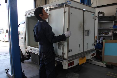 キャリィ 冷蔵冷凍車 修理