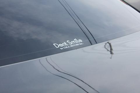 デントスマイル ステッカー カッティング