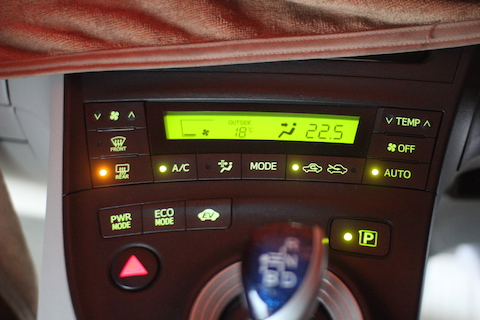 プリウス 販売 エアコン LED 青