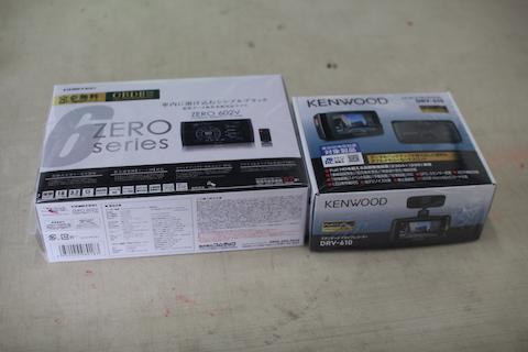 プリウス 販売 レーダー探知機 ドライブレコーダー