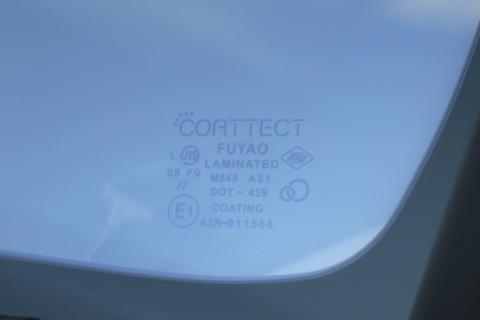 タント フロントガラス 飛び石 修理 交換 コートテクト