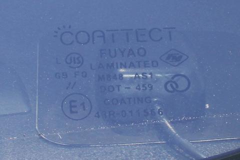 ハイエース ワイド フロントガラス 交換 断熱 コートテクト