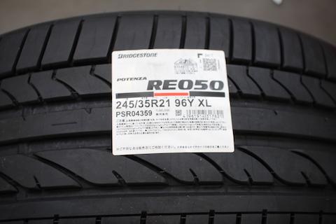 レクサス L450h タイヤ 交換