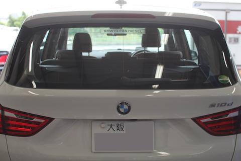 BMW 218d 販売 カーフィルム