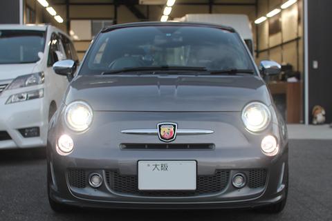 アバルト 595 フィアット 500 ポジション LED