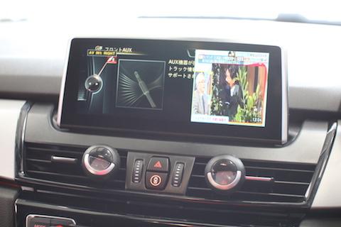 BMW 218 地デジチューナー ナビオくん ワイド