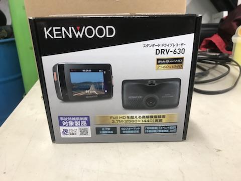ドライブレコーダー ケンウッド DRV-630 新発売