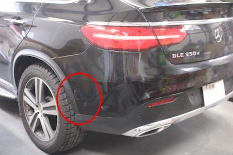 車の傷、交換しなくてもお得に補修で直ります!