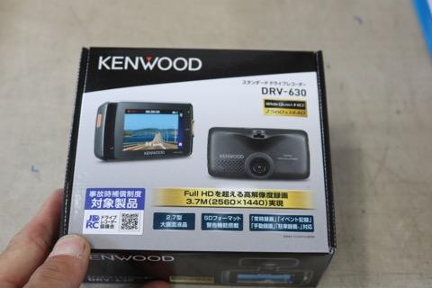 ケンウッドのドライブレコーダーDRV-630の取付致します!