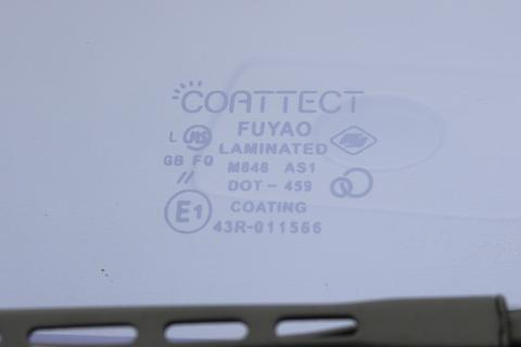 大阪のコートテクト 取扱店、電波問題もアドバイスします!