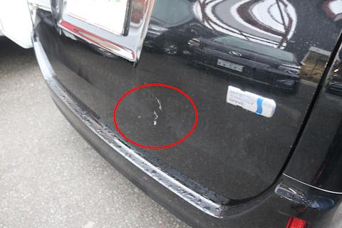 車のボディに付いた傷の修理をお任せ下さい!