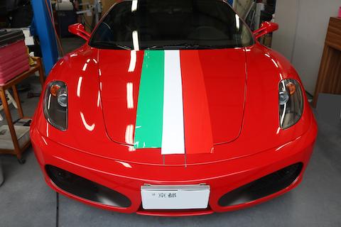 フェラーリ F430をカーラッピングであなただけのデザインに変身!