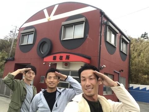 デントスマイル、日間賀島まで慰安旅行!