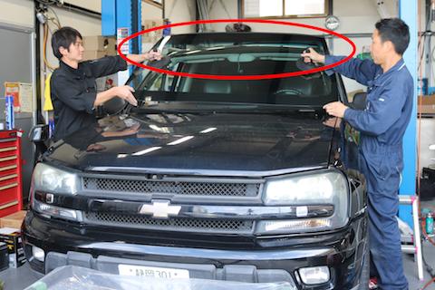 輸入車のフロントガラス交換も、付加価値ある優良部品でしかもお得!