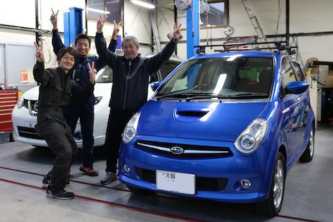 車のボディのヘコミ修理、交換しなくても直す方法をご提案します!