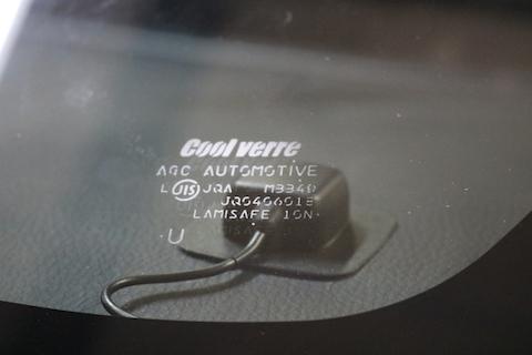 フロントガラス交換、純正より安いのに断熱効果付きで機能向上!