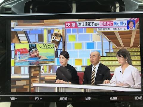新型プリウスのテレビも走行中にナビ操作・テレビ視聴が可能!
