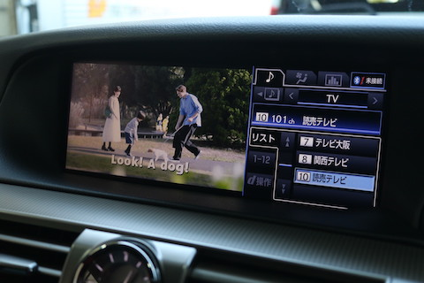 車の純正ナビのテレビやナビを走行中に視聴・操作が出来るテレビキャンセラー