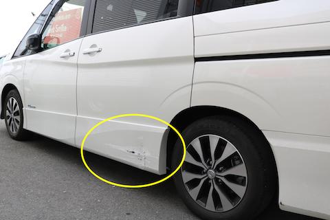 車のスライドドアを当ててしまった!その傷、数時間で直せる方法があります!