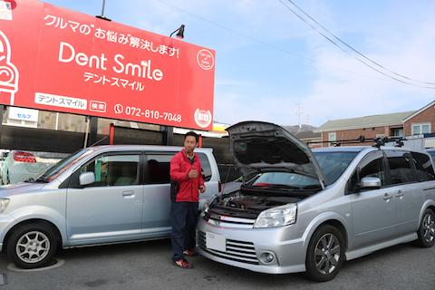 変な匂いがする、駐車場に緑や赤の液たれがある、危険な車の異常信号!