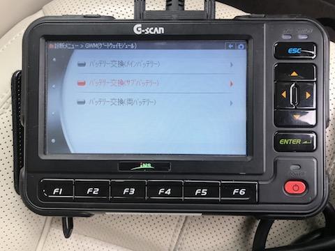 22インチのタイヤまで交換可能!輸入車も診断機でコンピューターリセット!